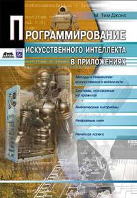 AI_book.jpg