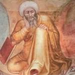Ибн-Рушд Абу-ль-Валид Мухаммед бну-Ахмад Ибн-Рушд, известный также под именем Аверроэс