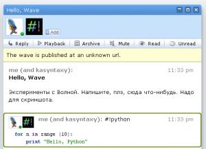 Результат работы робота для раскраски синтаксиса
