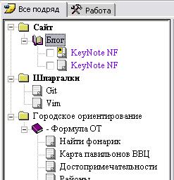 keynote_mirror