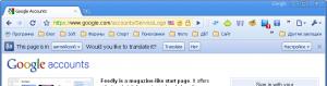 Панель перевода в Google Chrome
