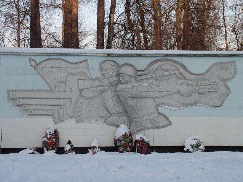 Мемориал в Грачевке