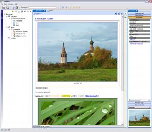 Gluebox. HTML-вид 1