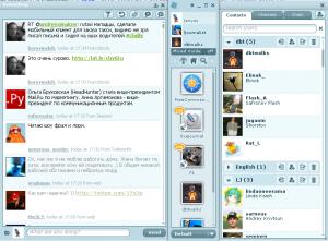 Главное окно программы Mixero
