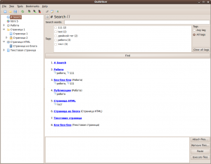 outwiker_1.0_alpha_3_search_linux