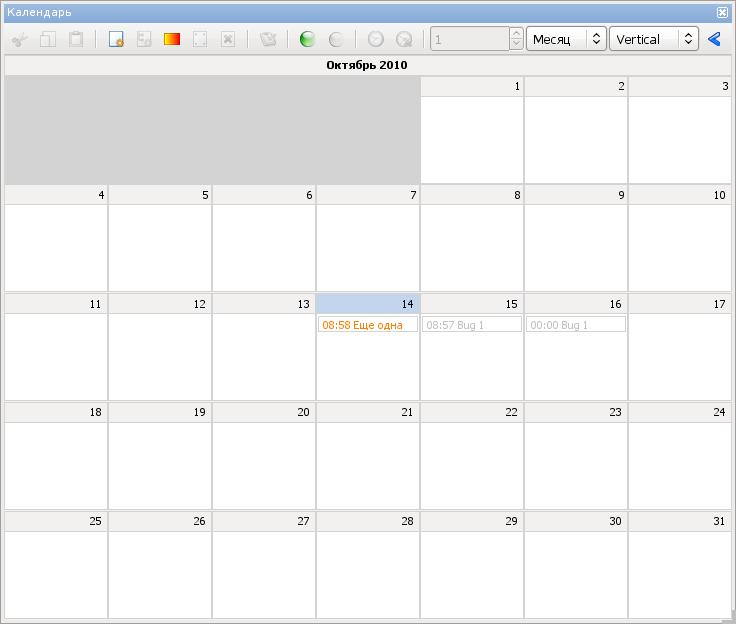 календарь задач - фото 7