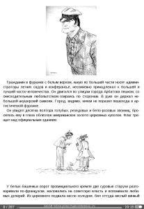 scr0101