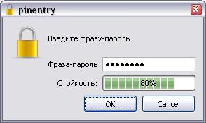 pgp_kleopatra_06