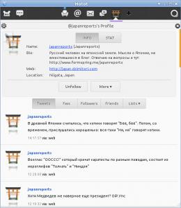 hotot_19_users