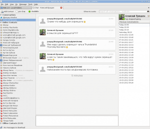 thunderbird_chat_03