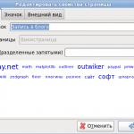 outwiker 1.6.0 dialog 1 150x150