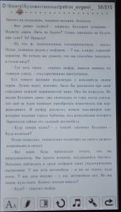 lexand-lt-127-font-s
