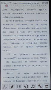 lexand-lt-127-font-xl