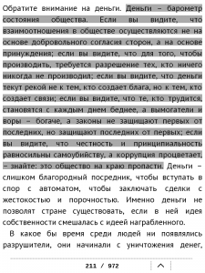 scr0116