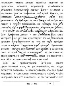 scr0119