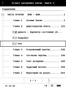 scr0120