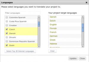 Выбор языков