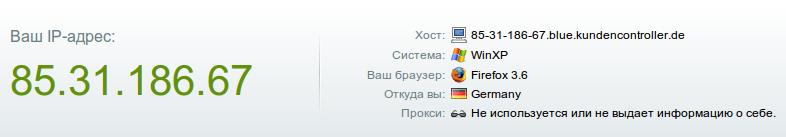 Anonymous, hosting, through, i2p, xa_0511, анонимный, хостинг, через, хакер, akep, сайт, анонимно, всем, пездец