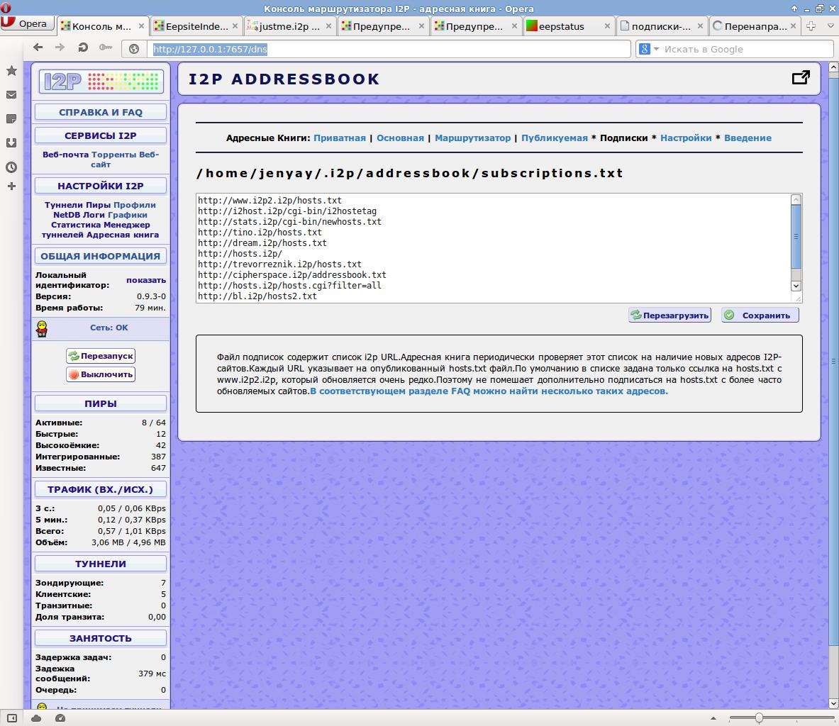 Где купить прокси IPv4 на неделю для брут яндекс