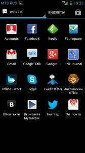 Приложения Web 2.0