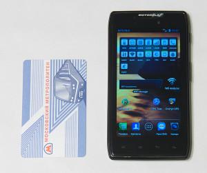 Motorola Razr Maxx. Внешний вид