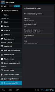 surfpad_android_version