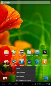 surfpad_desktop_menu