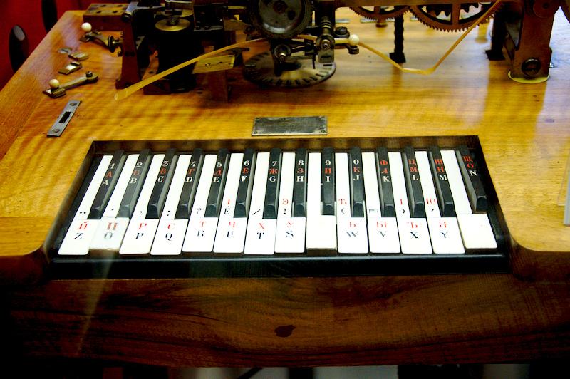 Телеграфная клавиатура