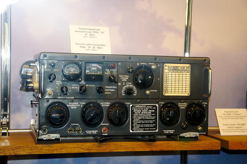 Авиационный радиопередатчик