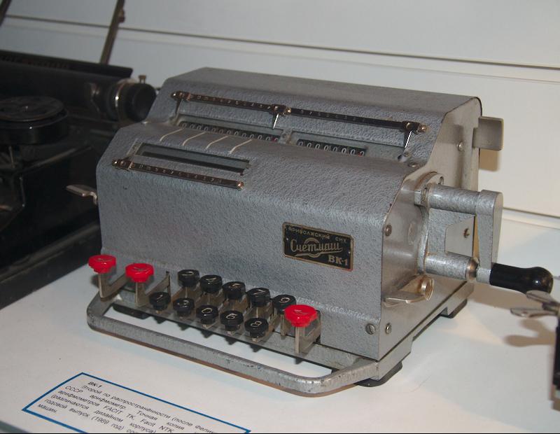 Арифмометр ВК-1