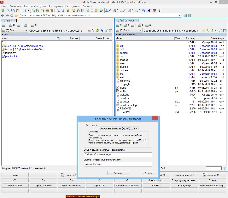 Что за формат sfv?: Программы: Компьютерный форум Ru Board