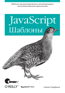book_javascript