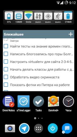 tasks_09