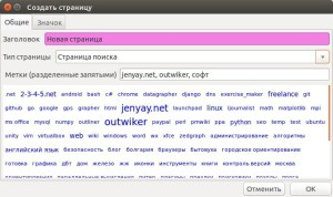 pagetypecolor_search