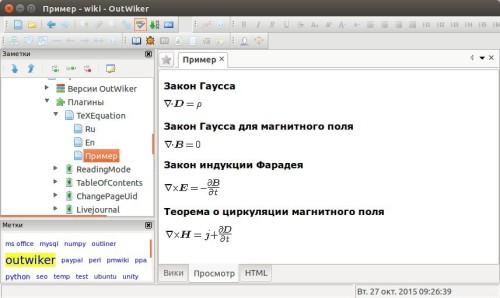 texequation_result