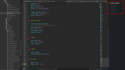 atom_project_view