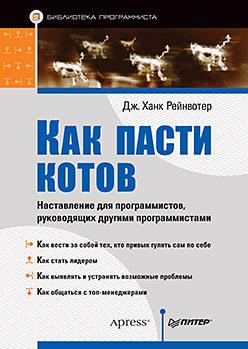 kak_pasti_kotov