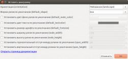 dlg_diagrammer.png: 832x385, 65k (22.08.2014 11:40)