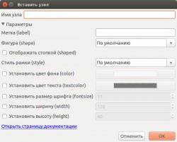 dlg_node.png: 550x442, 50k (22.08.2014 11:39)