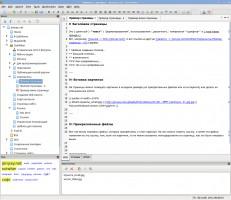 outwiker_1.7.0_02_en.png: 1183x1024, 169k (01.12.2012 13:29)