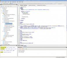 outwiker_1.7.0_03_en.png: 1183x1024, 182k (01.12.2012 13:29)