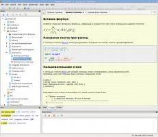 outwiker_1.7.0_04_en.png: 1183x1024, 165k (01.12.2012 13:29)