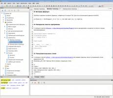 outwiker_1.7.0_05_en.png: 1183x1024, 168k (01.12.2012 13:29)