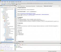 outwiker_1.8.0_03_en.png: 1183x1024, 192k (11.10.2014 10:05)