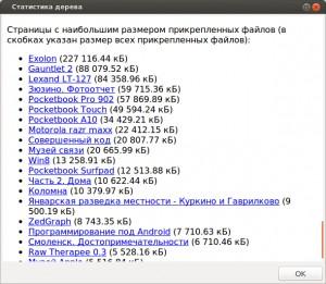 tree_01.png: 610x530, 90k (16.05.2013 19:50)