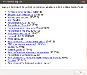 tree_02.png: 610x530, 77k (16.05.2013 19:50)