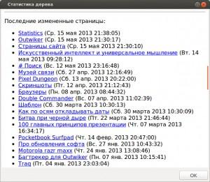 tree_04.png: 610x530, 98k (16.05.2013 19:51)