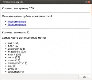tree_06.png: 610x530, 43k (16.05.2013 19:51)
