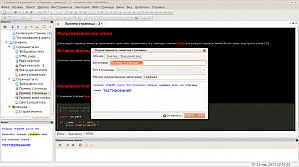 outwiker_2.0.0_06_ru.png: 1557x869, 170k (09.06.2017 21:19)