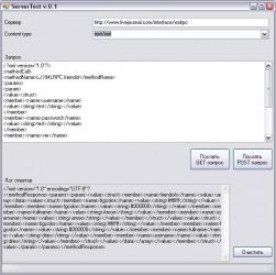 servertest.jpg: 618x616, 72k (30.05.2012 10:06)